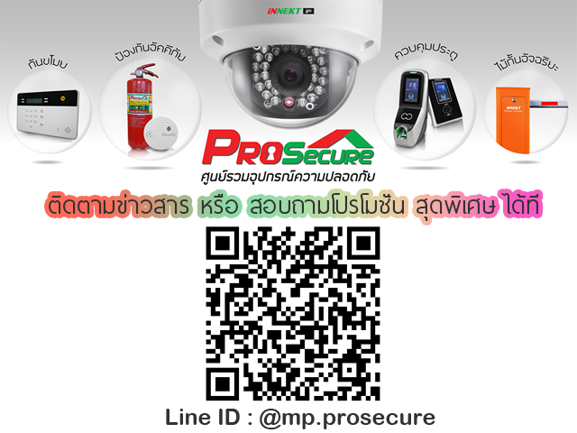 popup-mp-prosecure